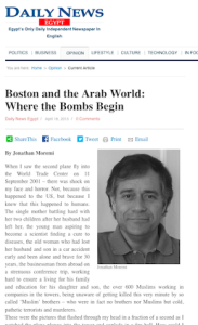 Boston Where The Bombs Begin